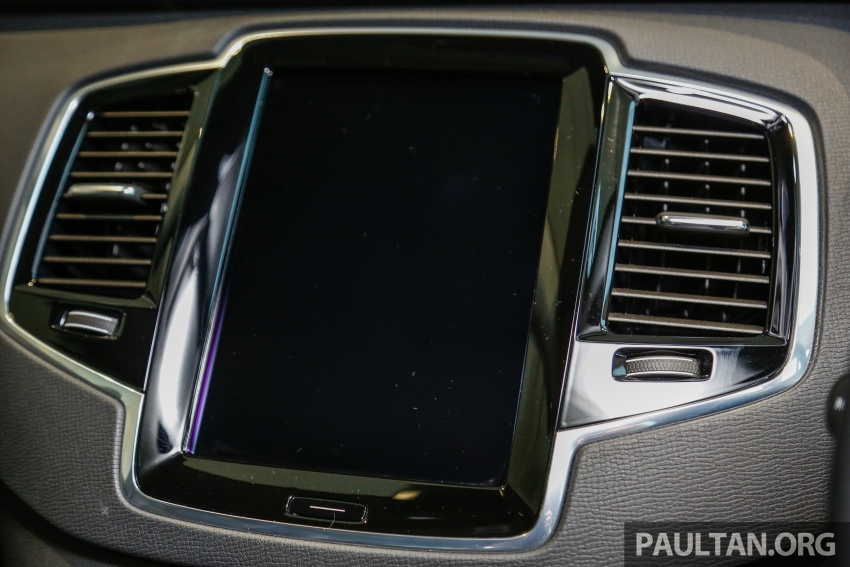 2017 Volvo XC90 accessories detailed, incl 22-inchers Image #668277