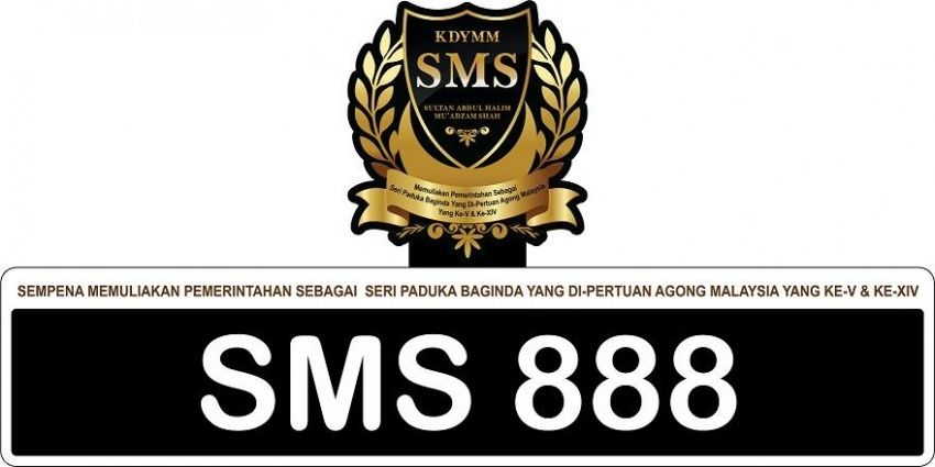 'SMS' joins the list of special series number plates Image #677578