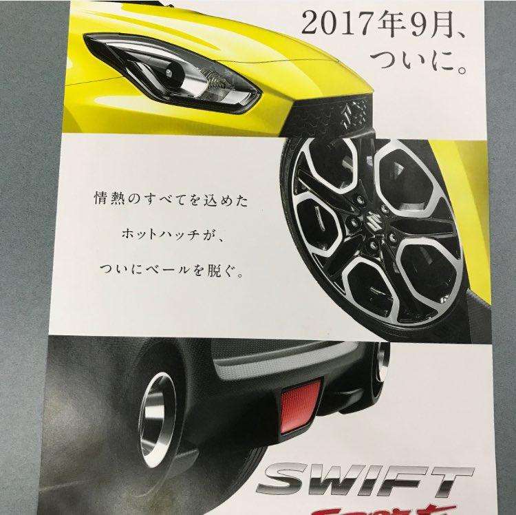 next suzuki swift sport leaked brochure shows details. Black Bedroom Furniture Sets. Home Design Ideas