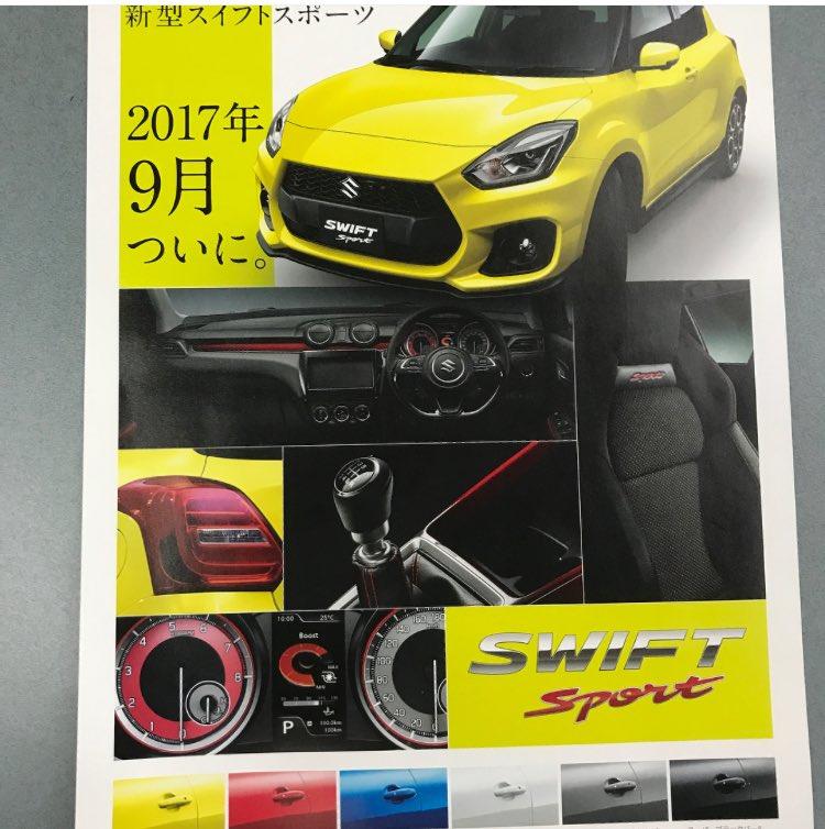 Suzuki Swift Sport baharu – risalah jualan tersebar Image #691539