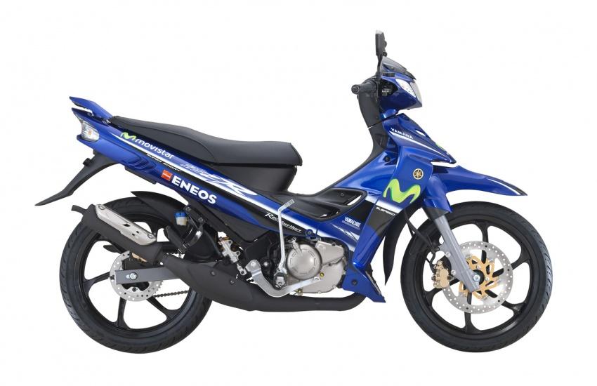 Yamaha Y125ZR edisi terhad Movistar MotoGP  dilancar untuk pasaran Malaysia – RM8,846 termasuk GST Image #684929