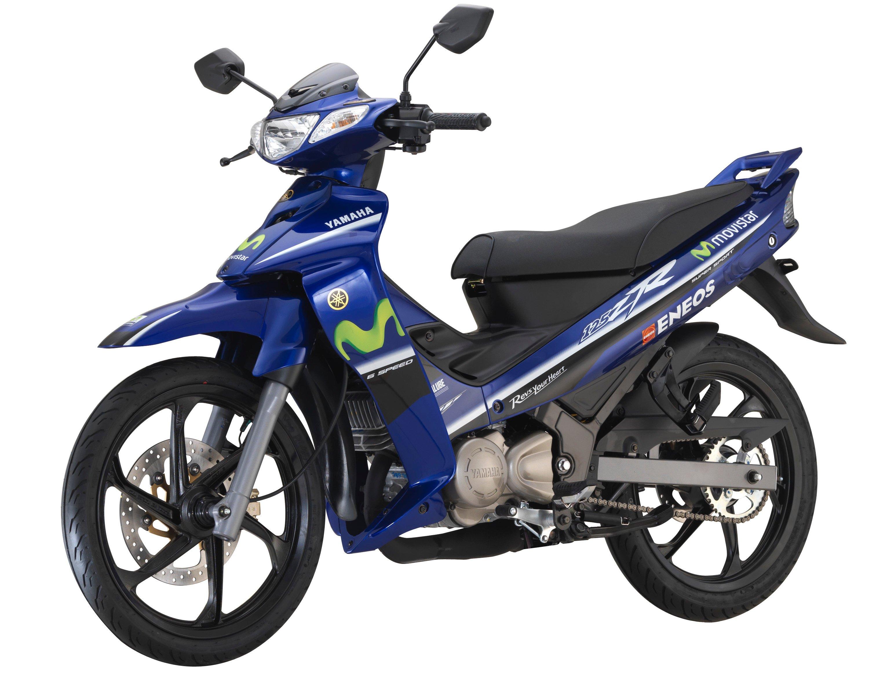 Yamaha  Zr Limited Edition