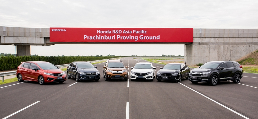 Honda opens new r d proving ground in thailand paul tan for Western hills honda yamaha cincinnati oh