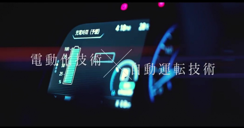 VIDEO: 2018 Nissan Leaf teased in new Japanese ad Image #694807