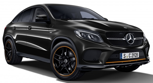 Mercedes Benz Malaysia Has Introduced Another C292 Gle Coupe Variant In The Country With Arrival Of Amg 43 4matic