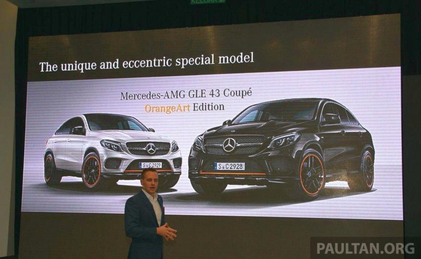 Mercedes-Benz GLE43 Coupe OrangeArt Edition dilancar untuk Malaysia – unit terhad, harga RM719k Image #704173
