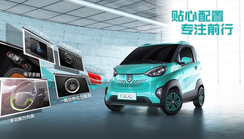 Baojun E100 – GM's tiny RM23k, 155 km EV for China Image #715562