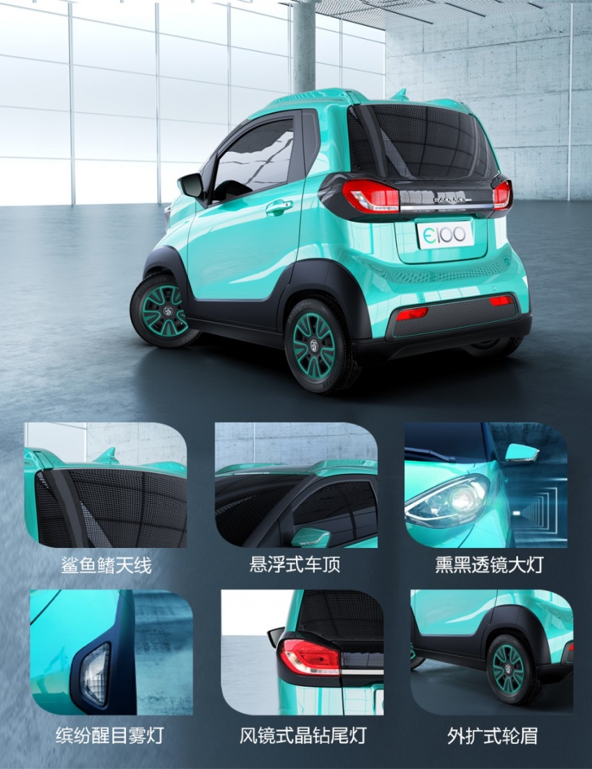 Baojun E100 – GM's tiny RM23k, 155 km EV for China Image #715576