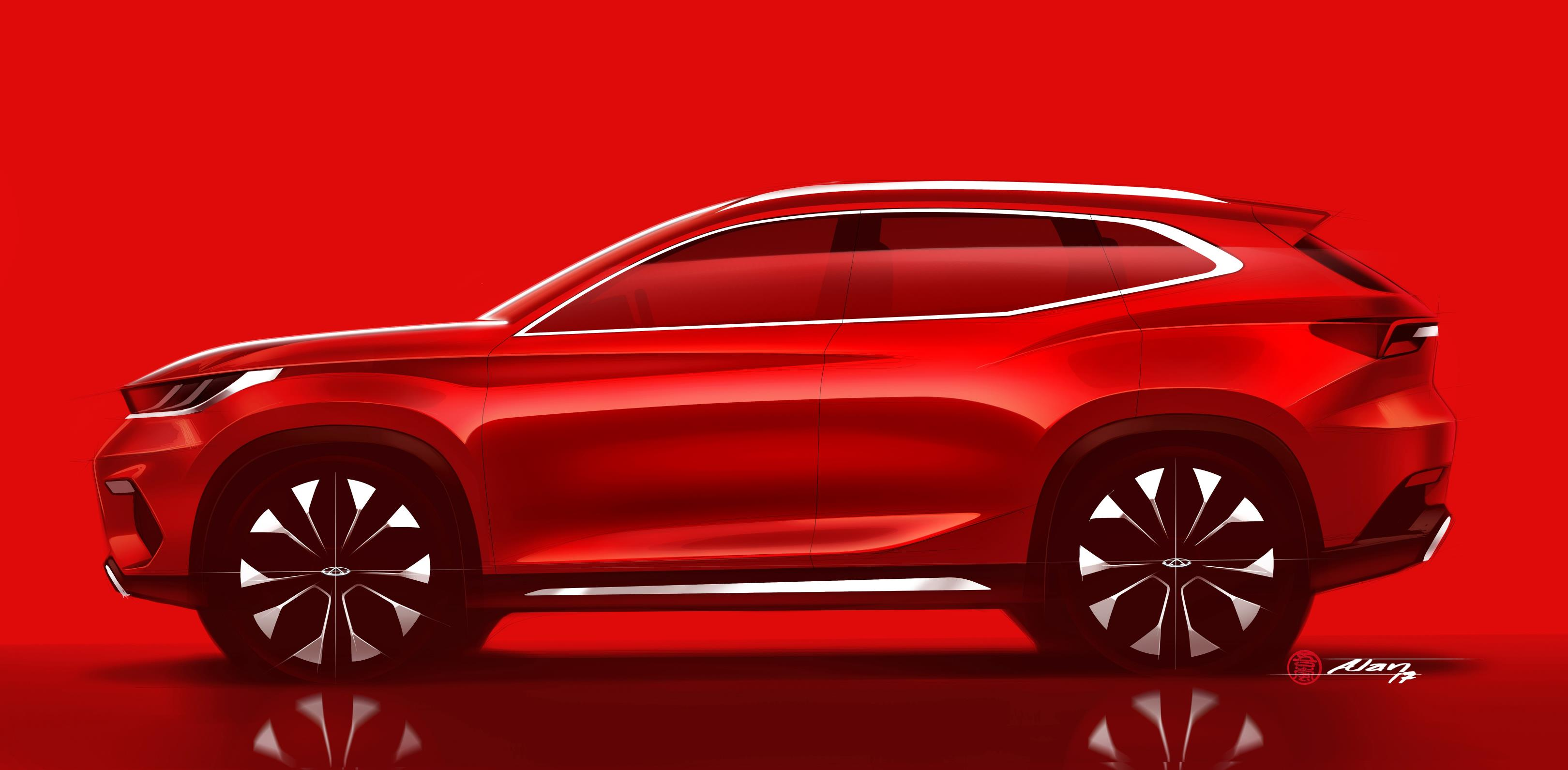 Local Market Tool >> Chery Tiggo Coupe Concept, new SUV for Frankfurt