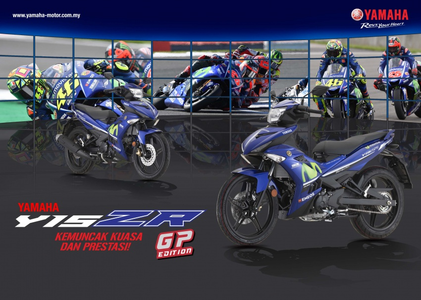 2018 Yamaha Y15ZR SE GP Edition released – RM8,891 Image #721154