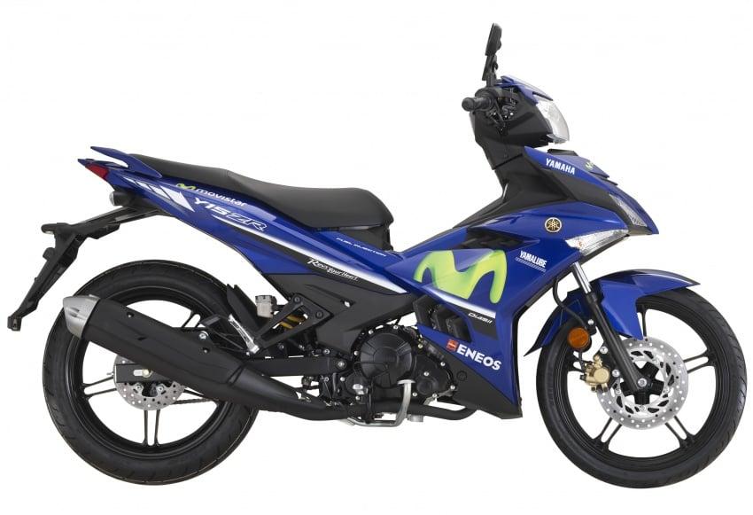 2018 Yamaha Y15ZR SE GP Edition released – RM8,891 Image #721145