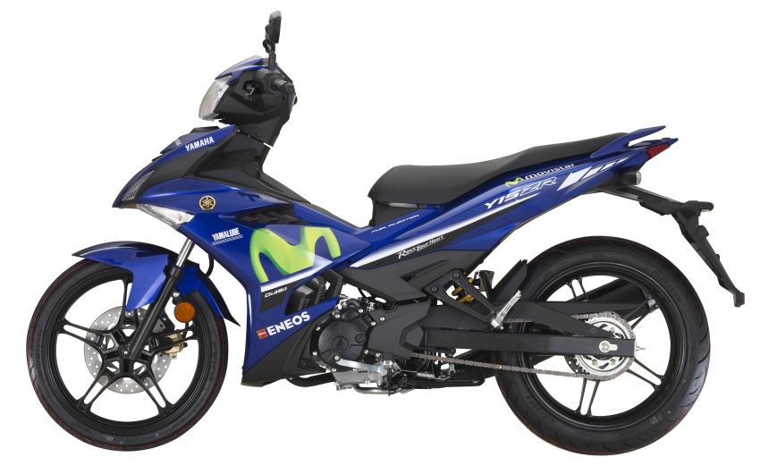2018 Yamaha Y15ZR SE GP Edition released – RM8,891 Image #721146