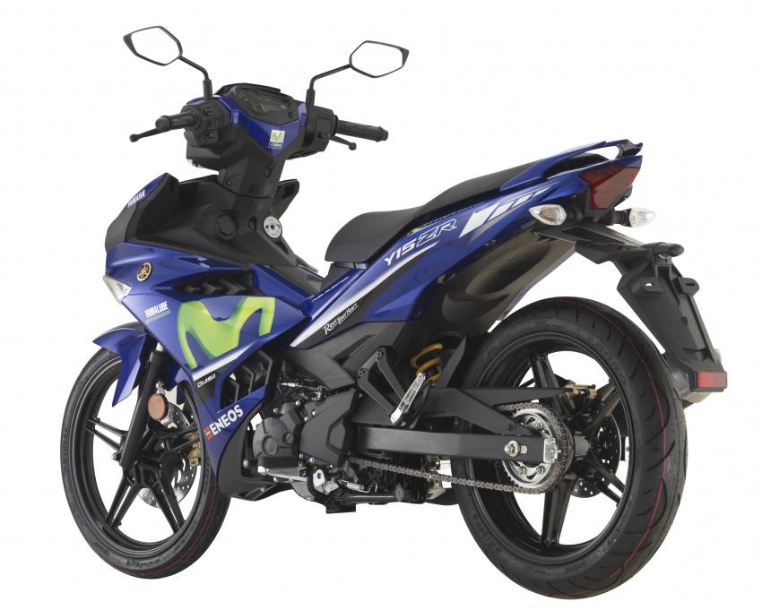 2018 Yamaha Y15ZR SE GP Edition released – RM8,891 Image #721149