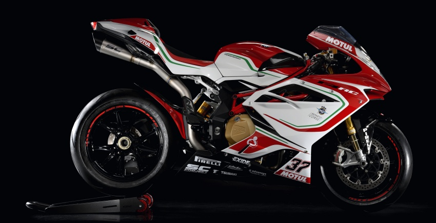 MV Agusta shows 2018 F4 LH44 and F4 RC superbikes Image #722429