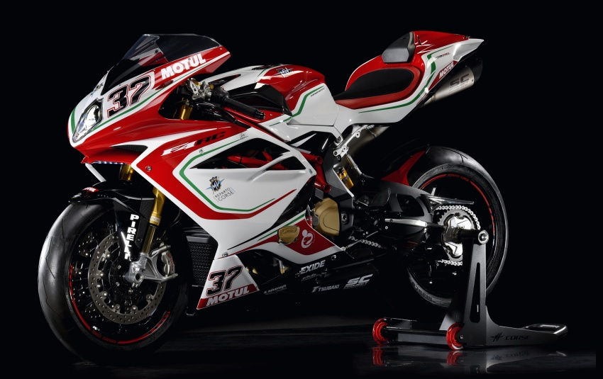 MV Agusta shows 2018 F4 LH44 and F4 RC superbikes Image #722435