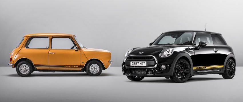 MINI 1499 GT – special edition One unveiled for the UK Image #723426