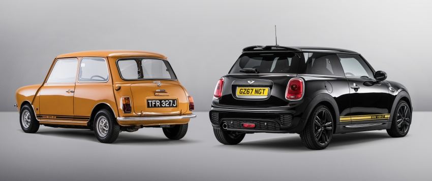 MINI 1499 GT – special edition One unveiled for the UK Image #723427