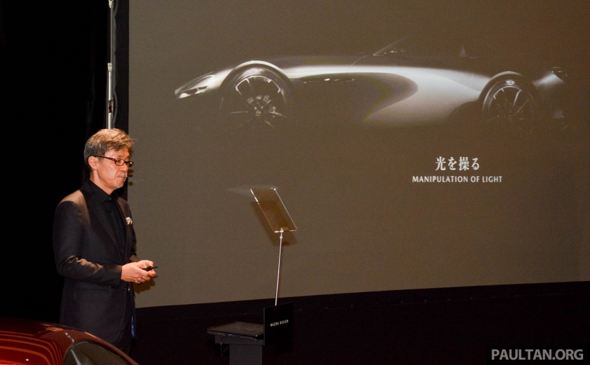 Tokyo 2017: Mazda Vision Coupe – the future of Kodo Image #727528