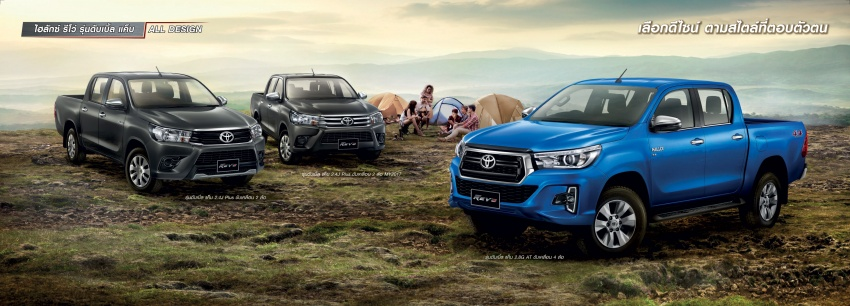 2018 Toyota Hilux facelift gets new Tacoma-style face Image #737637