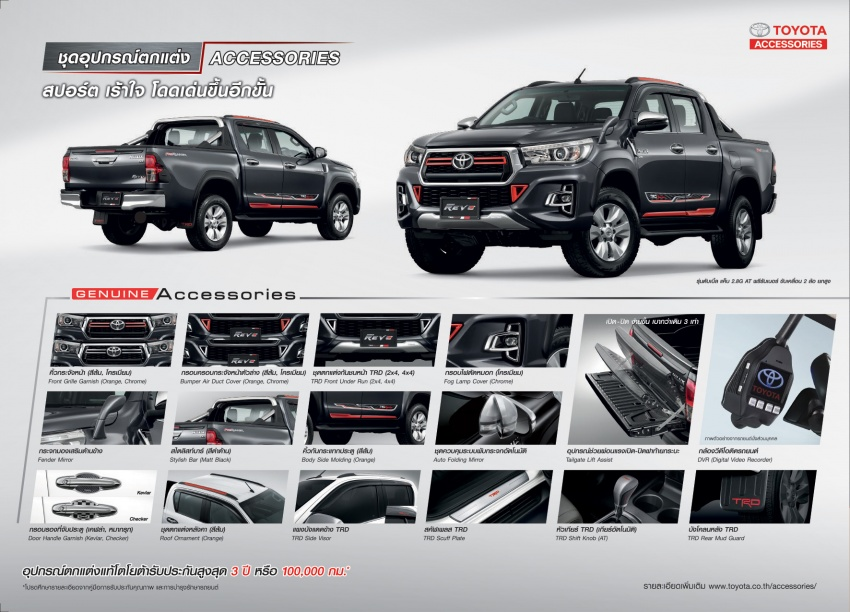 2018 Toyota Hilux facelift gets new Tacoma-style face Image #737639