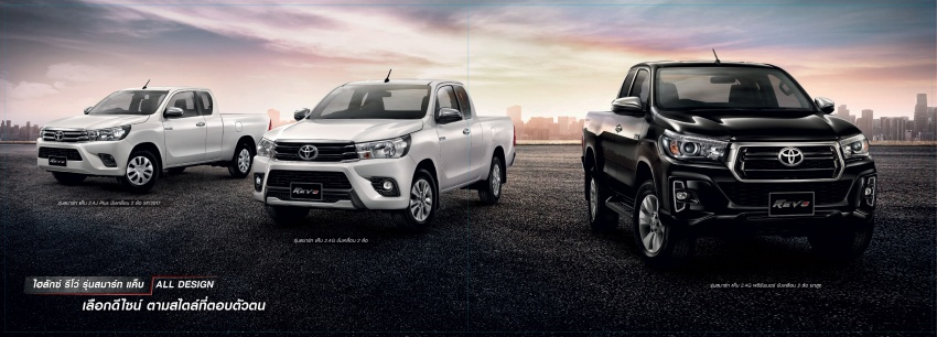 2018 Toyota Hilux facelift gets new Tacoma-style face Image #737654
