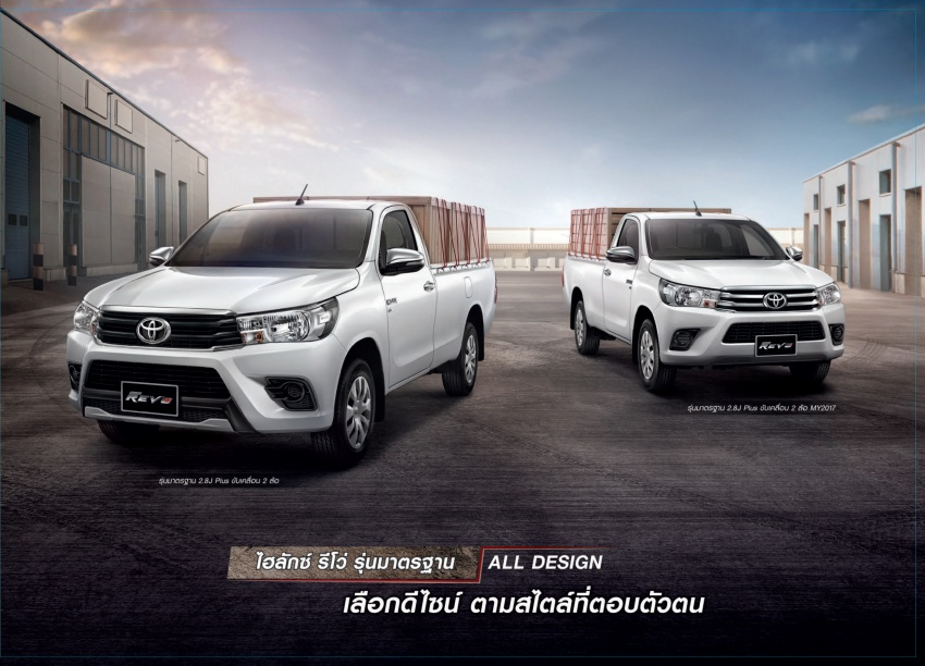 2018 Toyota Hilux facelift gets new Tacoma-style face Image #737660