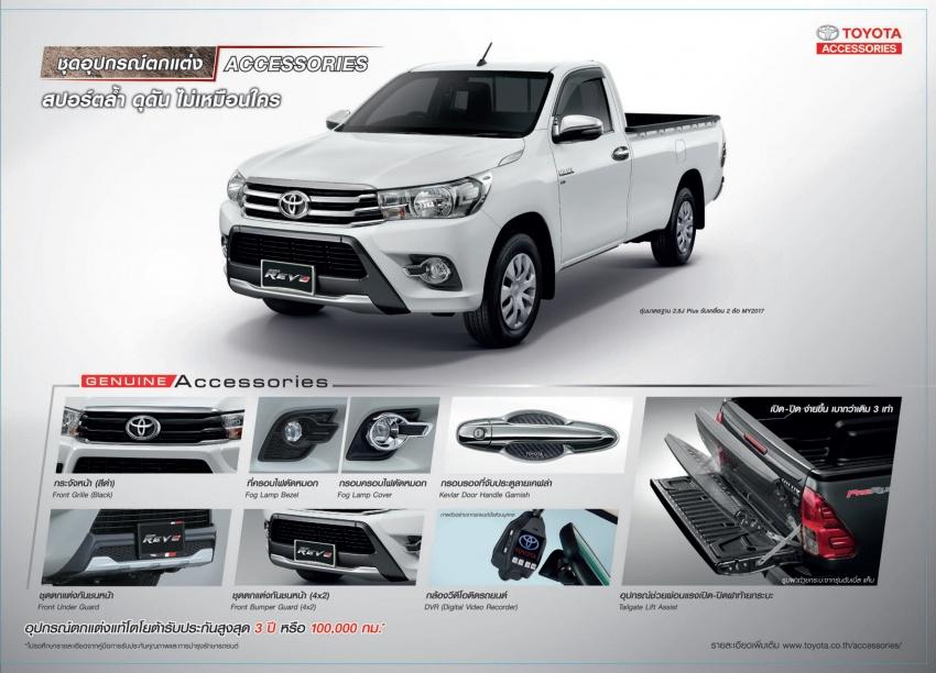 Toyota Hilux facelift di Thailand dapat muka Tacoma Image #737776