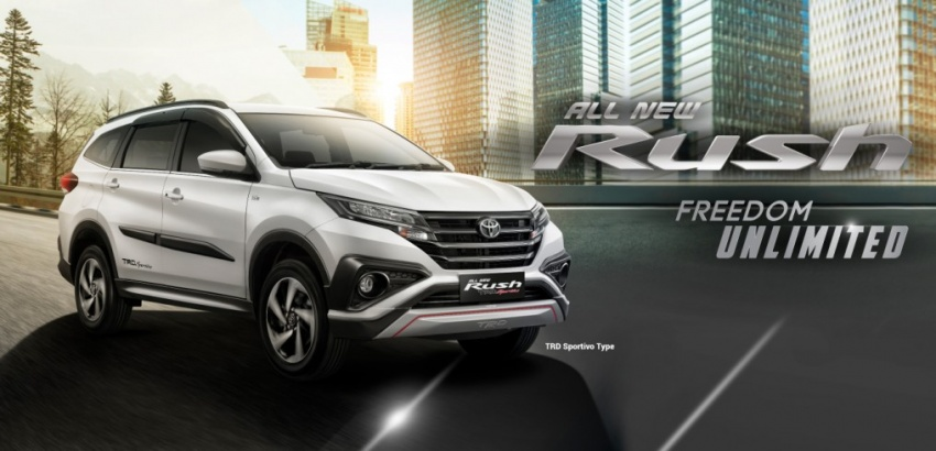 New 2018 Toyota Rush SUV makes debut in Indonesia Image #742808