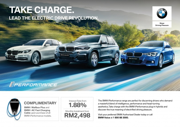 AD: Get a BMW iPerformance plug-in hybrid from RM2,498 per month