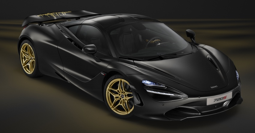 McLaren 720S gets Dubai-themed MSO makeover Image #737810