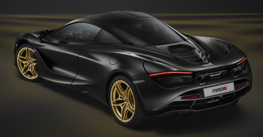 McLaren 720S gets Dubai-themed MSO makeover Image #737811