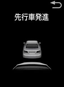 Toyota Alphard, Vellfire facelift: new 3.5 direct-injected V6, 8AT, standard second-gen Toyota Safety Sense Image #753616