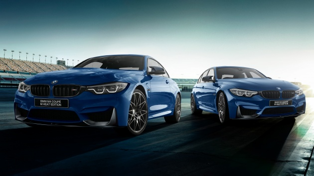 Bmw M3 M4 Competition M Heat Edition Jdm Only