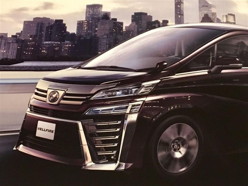 2018 Toyota Vellfire facelift official brochure leaked Image #752237