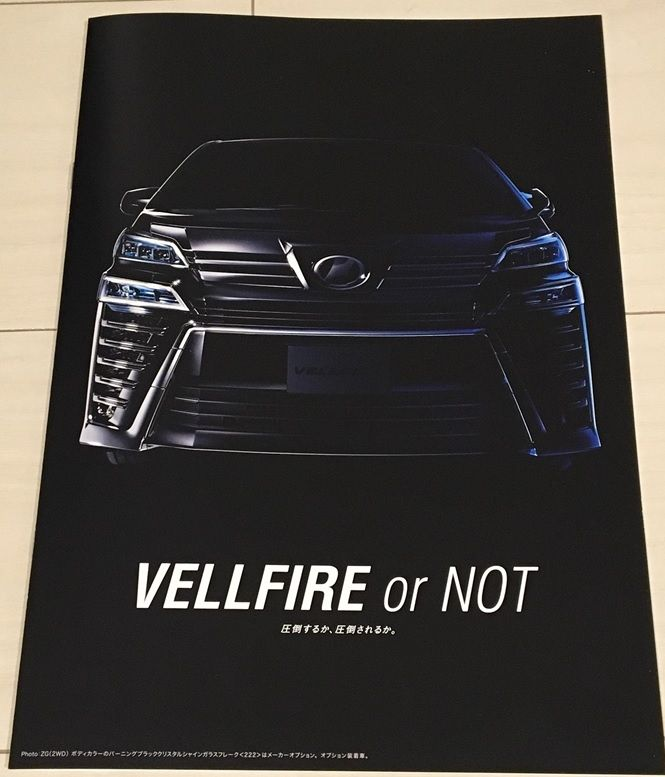2018 Toyota Vellfire facelift official brochure leaked Image #752238