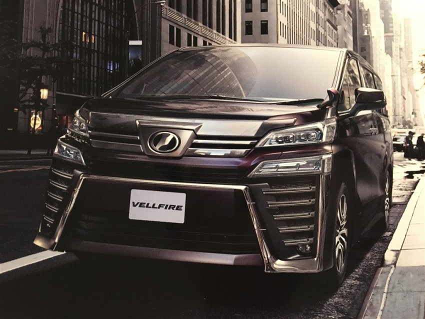 2018 Toyota Vellfire facelift official brochure leaked Image #752239