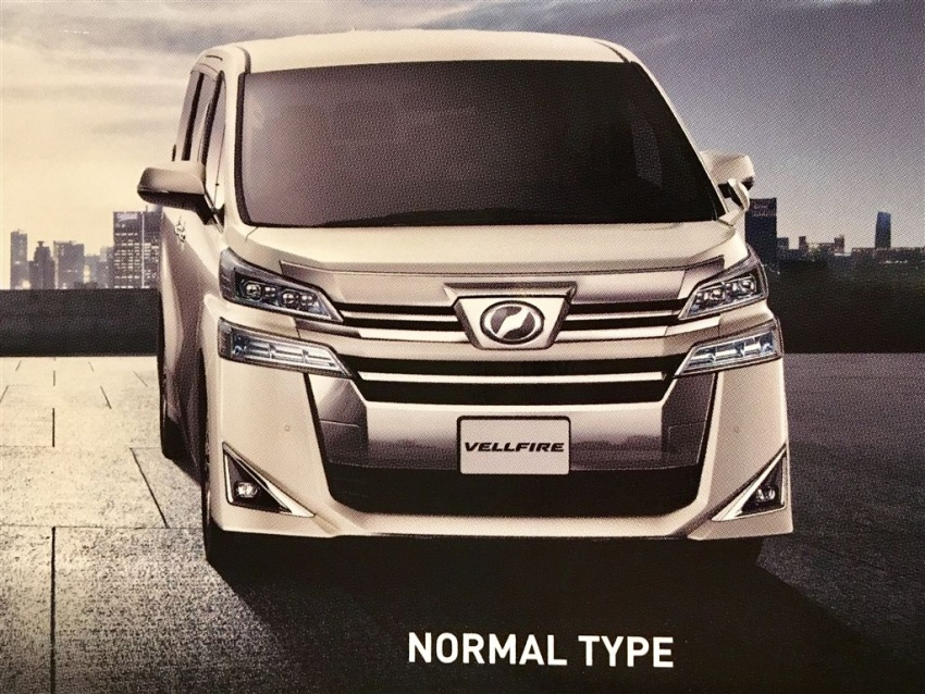 2018 Toyota Vellfire facelift official brochure leaked Image #752240