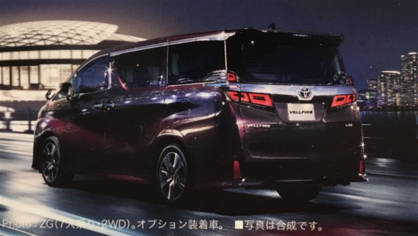 2018 Toyota Vellfire facelift official brochure leaked Image #752241
