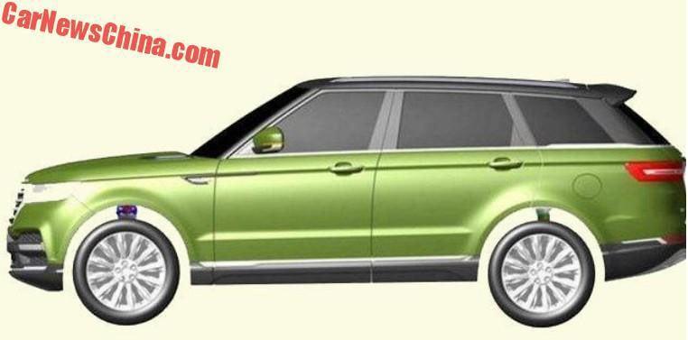Paten Zotye T800 terdedah; ciplak Range Rover Sport Image #755267