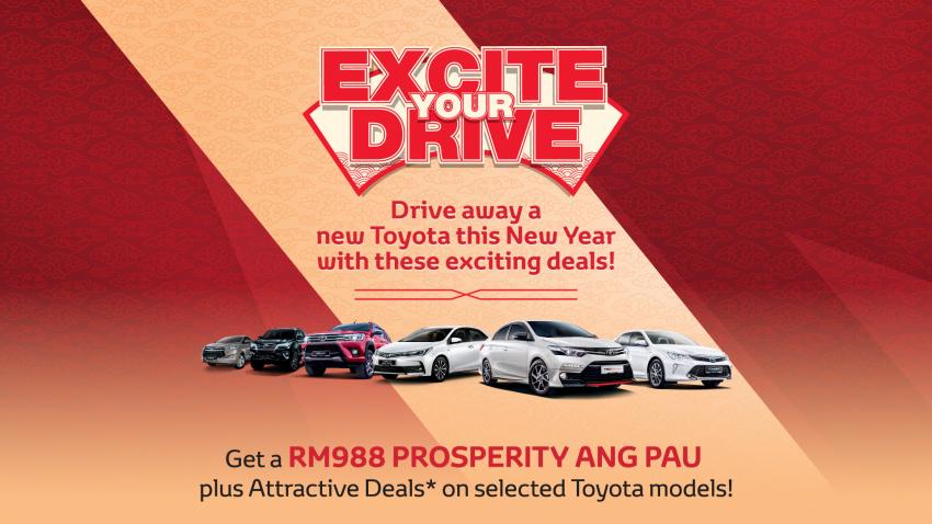 Toyota offers RM2.5k rebate, RM988 <em>ang-pow</em> for CNY Image #773006