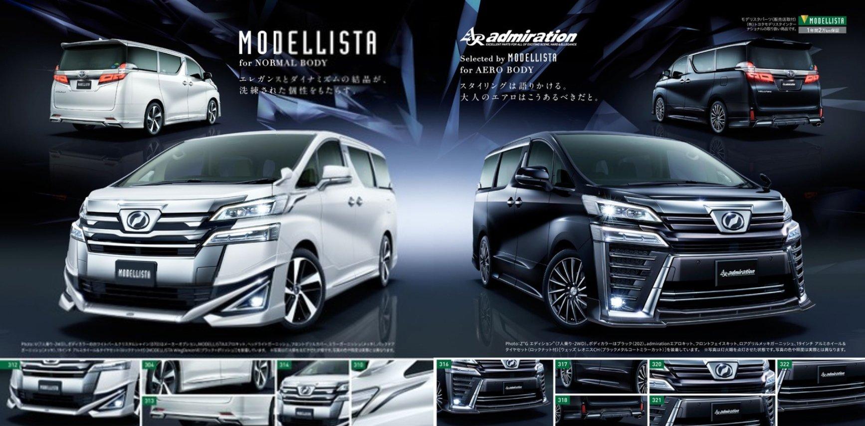 Toyota Vellfire Alphard 2018 Kit Modellista Trd Baru