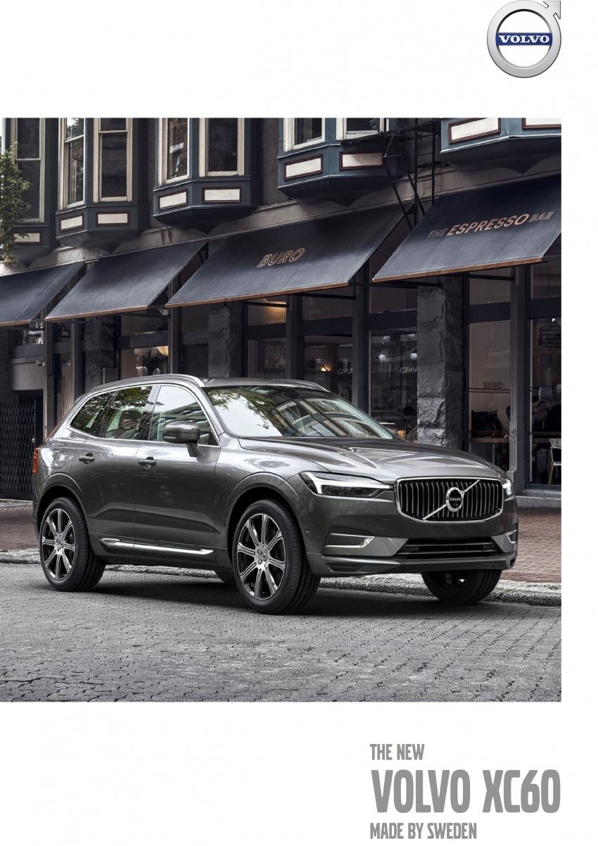 Volvo XC60 2018 dilancarkan di Malaysia – varian CKD dari RM299k, varian CBU tunggal pada harga RM374k Image #765556