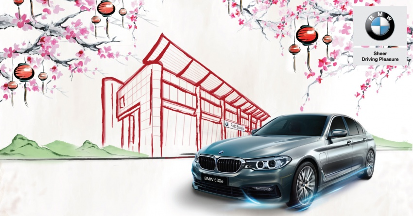 AD: Good fortune deals await you at Auto Bavaria this weekend – enjoy a complimentary Samsung Galaxy S8 Image #771808