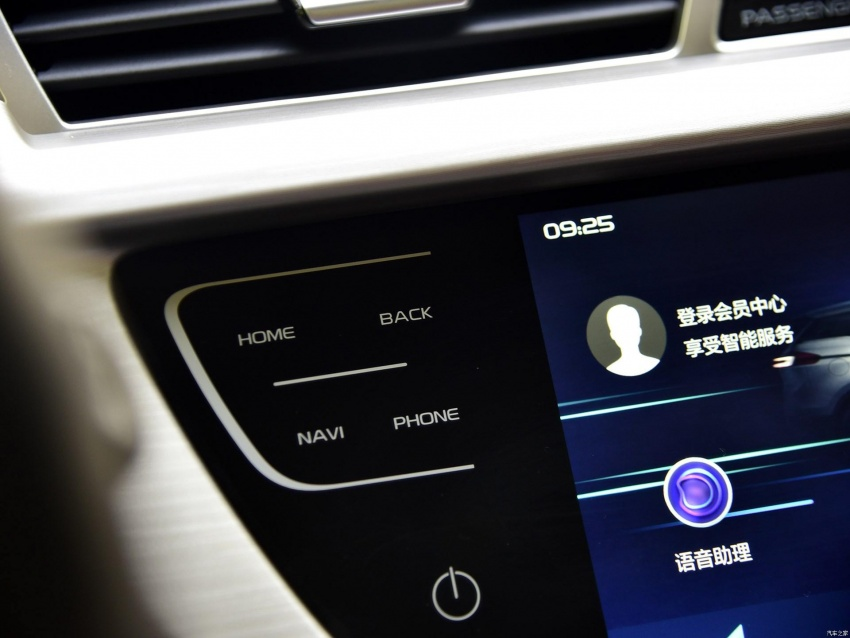 Geely Boyue facelift previewed in China – new features Image #769383