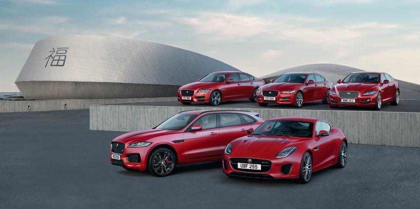AD: SISMA Auto CNY Auspicious Megasale – up to RM80k <em>ang pow</em> rebates on Jaguar Land Rover models Image #773125