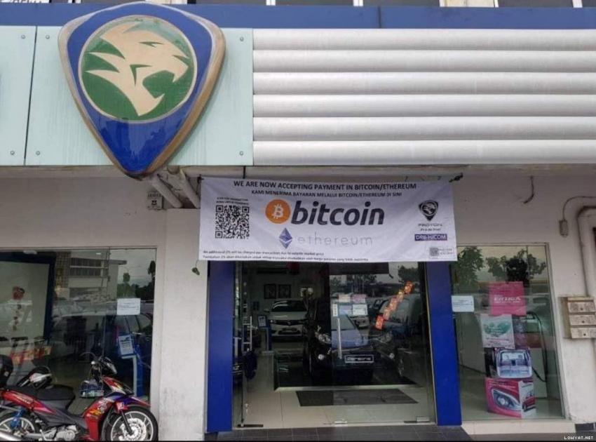 Guna Bitcoin, Ethereum untuk beli kenderaan Proton? Image #757642