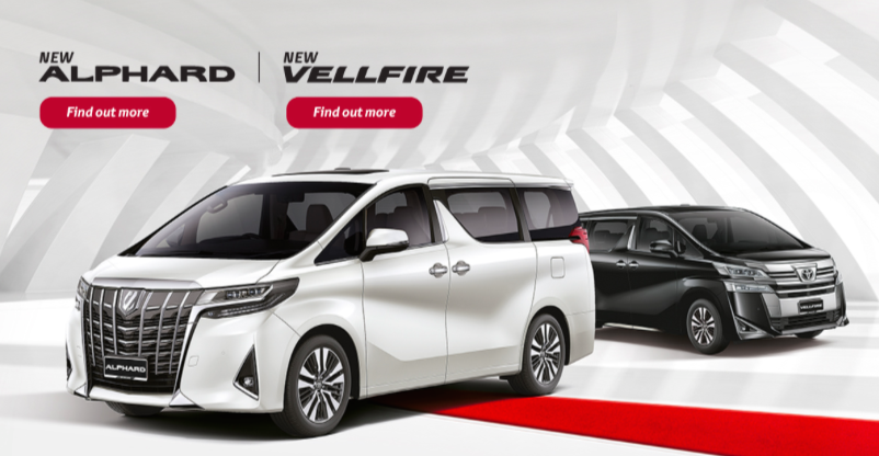 2018 Toyota Alphard, Vellfire facelift appear on UMWT website weeks after Japan debut – open for booking Image #759828
