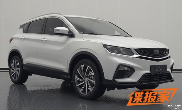Geely Bma B Segment Platform Revealed First Suv Coming 2h 2018 Architecture For Proton Models