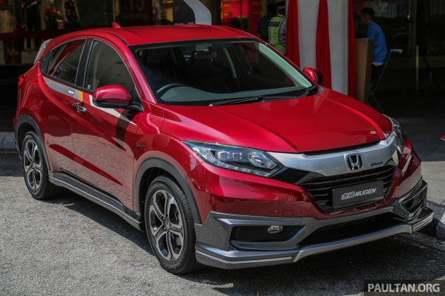 Honda Hr V Mugen Rm118 800 Only 1 020 Units