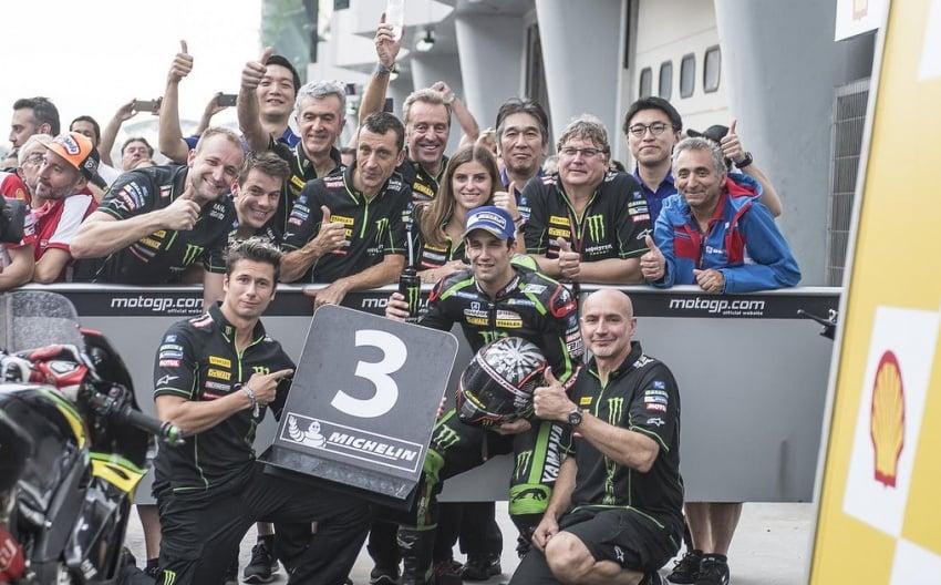 Pasukan Tech 3 bakal mengakhiri kerjasama dengan Yamaha dalam perlumbaan MotoGP selepas 20 tahun Image #782620